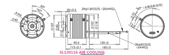 SL10040-KV32 KV120 outruner motor